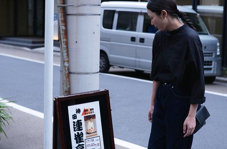 長田佳子氏インタビュー