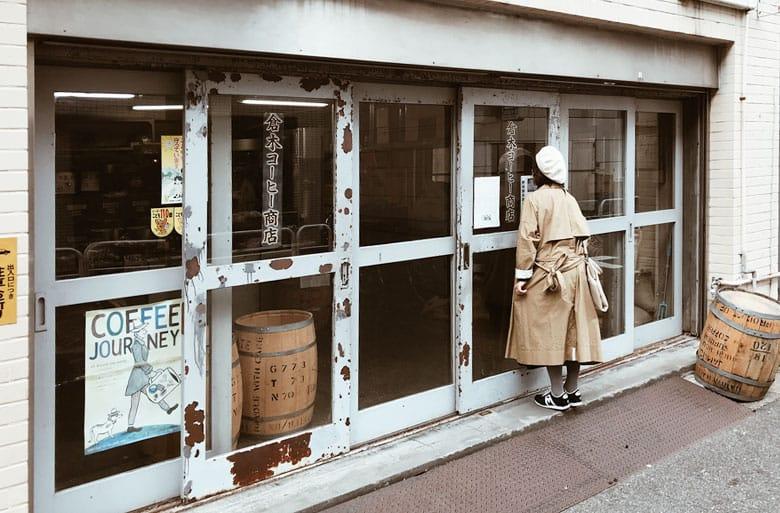 ensemble - urban vineyard kanda nishikicho 2018